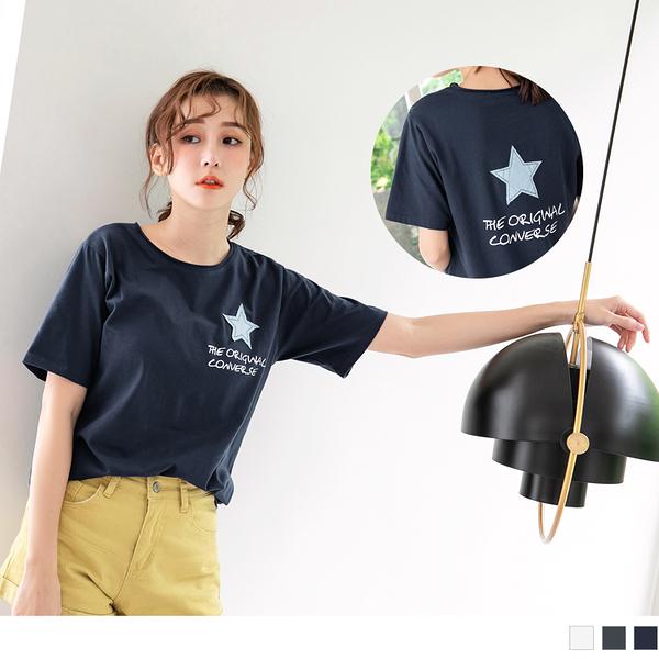 《AB9390-》高含棉牛仔星星拼貼圓領短袖上衣 OB嚴選