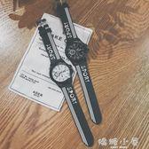韓國ulzzang原宿bf風韓版簡約休閒男女情侶手錶中學生青少年潮流  嬌糖小屋