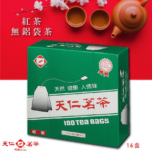 【天仁茗茶】紅茶無鋁袋茶(100入裸包/盒*16盒/箱) 茶包 茶袋