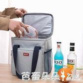保溫飯盒袋手提包防水大容量保溫包便當包帶飯戶外野餐包『芭蕾朵朵』