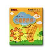 nutrinini 脆妮妮 含鐵寶寶餅90g(起司)[衛立兒生活館]