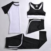 夏季運動套裝女瑜伽服運動三件套跑步健身服速干運動短褲防震背心 熊貓本