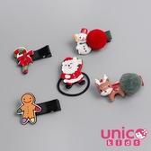 UNICO 兒童聖誕棒棒糖糜鹿雪人薑餅人全包布髮夾髮圈-5入組