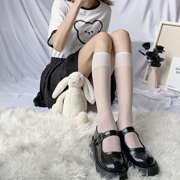 透明小腿襪白色襪子女jk夏天薄款中筒夏季長筒ins潮半筒絲襪日繫 韓國時尚週