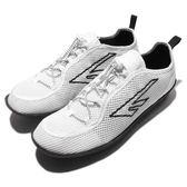 HI-TEC Zuuk M 絲瓜鞋 戶外專用品牌 白 黑 輕量休閒鞋 男鞋【PUMP306】 O002333012