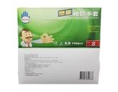 大友塑膠檢診手套(有粉) (100入/盒) (S.M.L三種size可選)