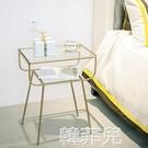 床頭櫃 北歐簡約現代置物創意玻璃鐵藝沙發ins邊幾臥室簡易床頭櫃收納櫃 mks韓菲兒