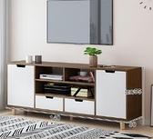 電視櫃 茶幾組合現代簡約北歐客廳小戶型臥室主臥高款簡易電視機柜TW【快速出貨八折搶購】