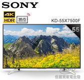 【佳麗寶】-留言享加碼折扣(SONY)BRAVIA 4K液晶智慧聯網電視55型【KD-55X7500F】