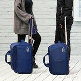 手提拉桿旅行包男女中學生登機包大容量行李包輕便短途旅游手拖包 DR13211【男人與流行】