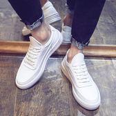館長推薦☛夏季男鞋小白鞋男韓版潮流內增高厚底白色板鞋