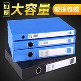 正彩文件盒a4檔案盒資料盒塑料牛皮紙文件夾收納定制辦公用品 【好康八八折】