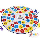 兒童桌面游戲反應訓練比賽觀察力專注力多人聚會親子互動益智玩具 XW