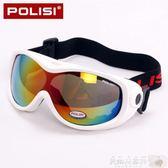 滑雪鏡 成人兒童滑雪鏡護目鏡防霧防風專業男女戶外登山可卡滑雪眼鏡【美物居家館】