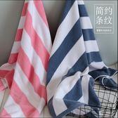 純棉條紋大浴巾男女通用正韓情侶個性學生成人洗澡全棉柔軟吸水 巴黎時尚