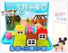 麗嬰兒童玩具館~寶貝動動腦力激盪邏輯訓練...