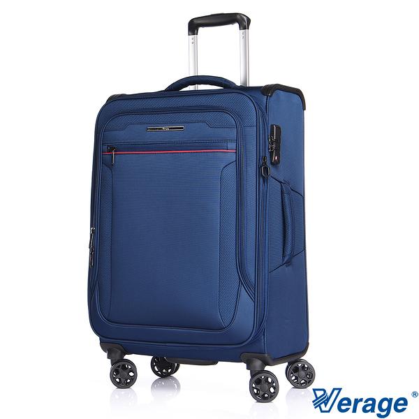 Verage~維麗杰 24吋 風格時尚系列行李箱 (藍)