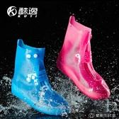 雨鞋套防滑加厚底耐磨防水鞋套雨天腳套男女成人兒童戶外防雨靴套 創時代3c館