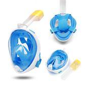 游泳面鏡 浮潛三寶潛水套裝面罩全乾式呼吸管游泳面鏡兒童成人潛水裝備 野外之家
