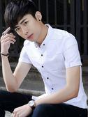 夏季韓版修身短袖襯衫男士休閒潮流青少年學生格子襯衣男 優家小鋪