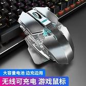 無線鼠標藍牙可充電筆記本電腦游戲電競靜音無聲通用無限家用辦公 快速出貨