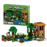 積木我的世界兼容女巫小屋村莊房子男孩子拼裝拼裝21133積木玩具