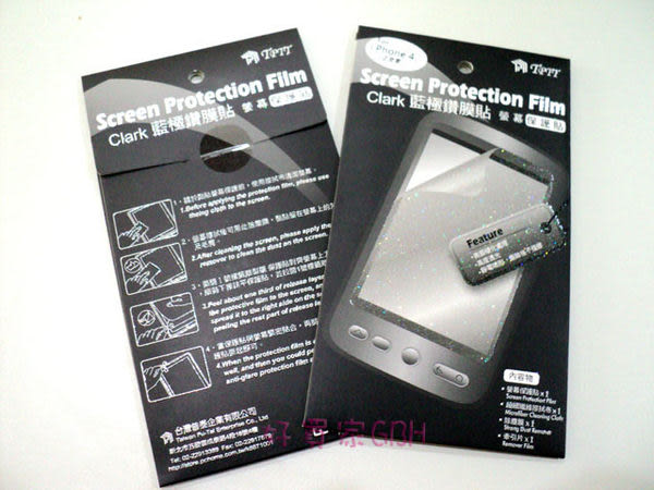 ✔HTC Desire A8181/A-8181 鑽石 手機 螢幕保護貼 低反光 高清晰 耐刮 觸控順暢度高