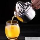 手動榨汁機榨橙器手壓檸檬壓擠家用炸橙汁榨汁杯擠壓橙子檸檬神器 韓慕精品
