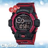 CASIO 卡西歐 手錶專賣店 G-SHOCK GLS-8900CM-4JF 電子錶 日本版 橡膠錶帶 抗低溫 LED背光照明