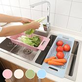 北歐可調整水槽瀝水籃 可伸縮洗菜藍 伸縮置物架