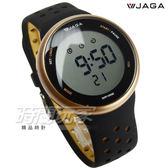 JAGA捷卡 超大液晶顯示 多功能電子錶 夜間冷光 可游泳 保證防水 運動錶 學生錶 M1185-AL1(黑金白)