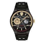 FERRARI 法拉利時尚流行速度運動錶/0830457