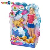 玩具反斗城 芭比狗狗愛洗澡*
