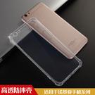 88柑仔店~ 四角防摔殼 手機殼 諾基亞6 Nokia6 5 3軟矽膠TPU全包透明保護套