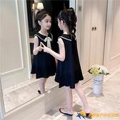 女童連身裙新款女大童洋氣兒童裙子小女孩雪紡甜美公主裙【勇敢者】
