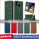 商務復古紋 華碩 ASUS Zenfone 5 ZE620KL 保護套 磁吸 手機殼 Zenfone 5Z ZS620KL 手機皮套 保護殼 軟殼