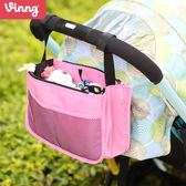 嬰兒推車媽媽出行隨身包   童趣潮品