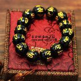 佛珠手串男士款瑪瑙手鏈念珠佛教飾品辟邪