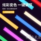 【春影補光棒】手持rgb拍照補光燈led攝影燈網紅vlog影視打光 小時光生活館