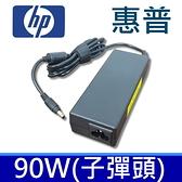 惠普 HP 90W 原廠規格 變壓器 19V 4.74A 4.8*1.7mm 充電器 電源線 充電線