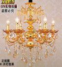 設計師美術精品館吊燈歐式客廳臥室餐廳復式...
