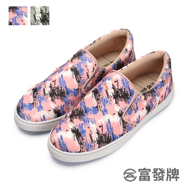 【富發牌】藝術插畫渲染風懶人鞋-灰/粉  1BR102