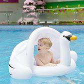 游泳圈成人水上浮排漂浮床充氣加厚氣墊浮板沙灘墊躺椅 夢藝家