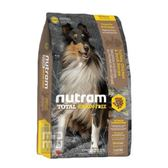 Nutram 紐頓 T23無穀潔牙犬 火雞配方 犬糧 2.72kg X 2包