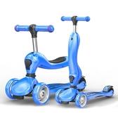 兒童滑板車3四輪可坐1-3-6-8歲滑滑車三合一嬰幼兒寶寶踏板車wy 快速出貨