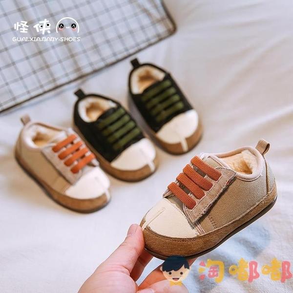 寶寶學步鞋秋季女寶棉鞋加絨加厚帆布鞋男童布鞋【淘嘟嘟】
