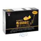 生達 馬卡精胺酸強化膠囊 500mgX60粒 (健康滿分Energy Family 配送包裝隱密) 專品藥局【2000135】