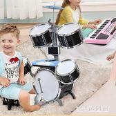 架子鼓 兒童 初學者男孩玩具1-3-6-10歲打鼓樂器大號爵士鼓帶DJ琴LB18980【123休閒館】