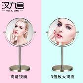 虧本衝量-化妝鏡台式公主鏡歐式鏡子結婚台面鏡高清大號雙面梳妝鏡 快速出貨