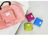 韓系出國旅行.外出攜帶手提 收納袋 旅行包整理袋旅行袋 購物包 旅行袋【Y001】MY COLOR